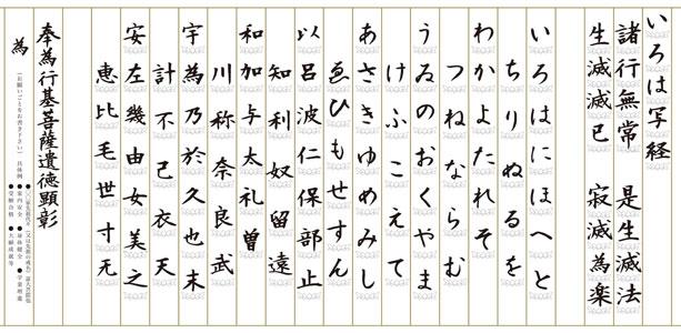 iroha_kodomo_0123